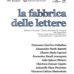 La Fabbrica delle Lettere, mostra del progetto Alephactory, presso la Biblioteca Nazionale del Palazzo Reale di Napoli, locandina