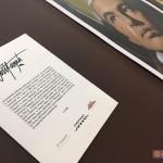 Stampe ufficiali ''Gennaro''