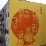 ''Lo trattenemiento de' peccerille'' opera di Mattia Campo Dall'Orto realizzata da INWARD con il sostegno del Forum Regionale della Gioventù Campania e il Comune di Napoli