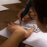 """""""Oculus – Giovani Operatori per la Creatività Urbana"""": laboratorio di stencil"""